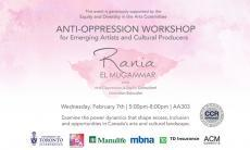 Anti-Oppression Workshop for Emerging Artists and Cultural Producers