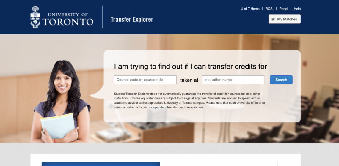 screenshot of transfer explorer